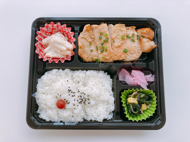 【B】豚ロースの味噌漬け焼き