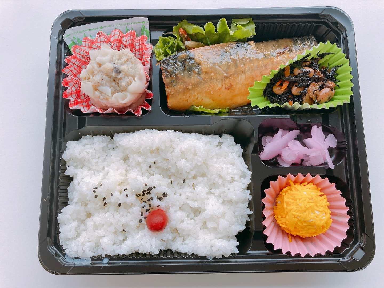 【A】サバの味噌煮